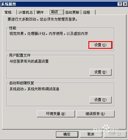 什么是����绦斜Wo,2003\2008�P�]����绦斜Wo